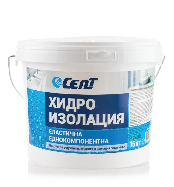 Hidroizolaciq1