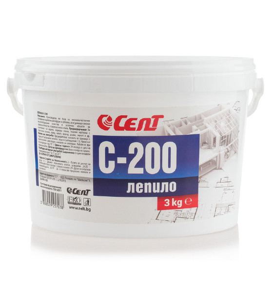 Lipilo-C200